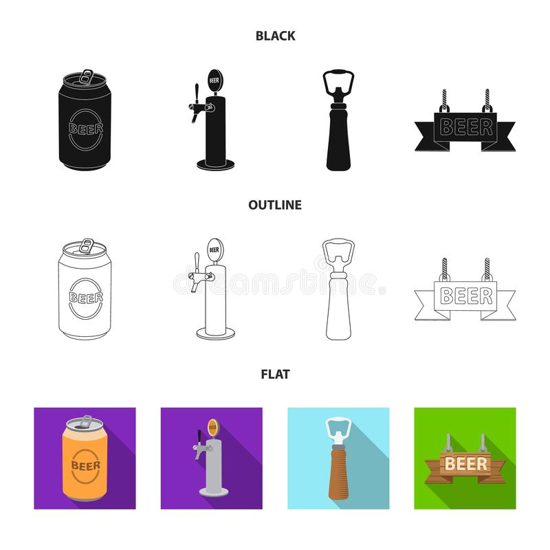 Illustrazione di vettore del logo della barra e del pub Insieme del pub e dell'illustrazione di riserva interna di vettore illustrazione di stock