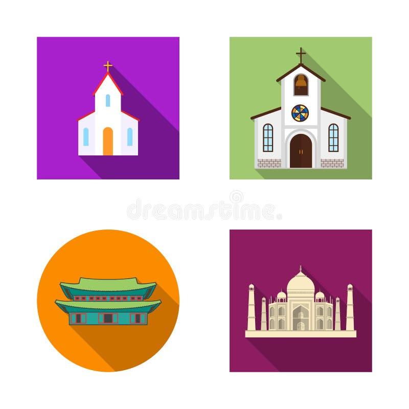 Illustrazione di vettore del logo di nozze e di religione Metta della religione e dell'icona di vettore della casa per le azione illustrazione di stock