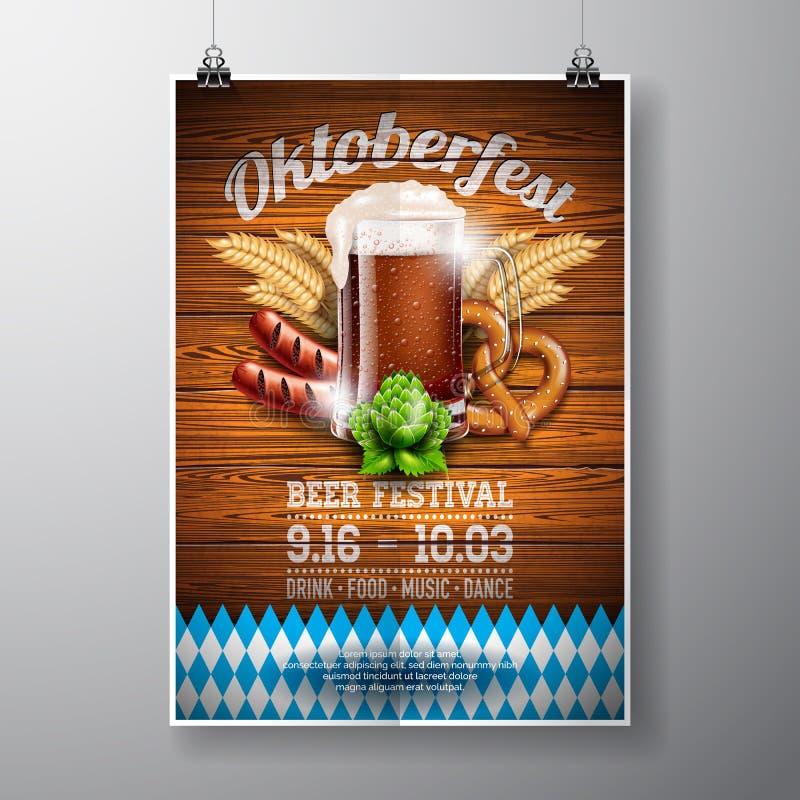 Illustrazione di vettore del manifesto di Oktoberfest con birra scura fresca sul fondo di legno di struttura Modello dell'aletta  illustrazione vettoriale