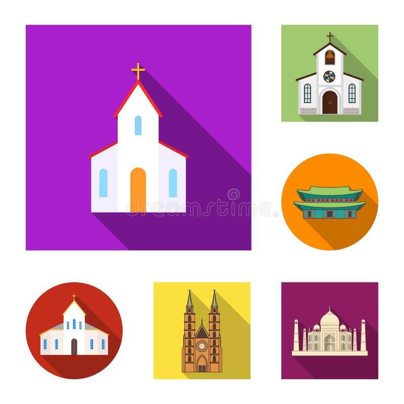 Illustrazione di vettore del segno di nozze e di religione Raccolta della religione e dell'illustrazione di vettore delle azione  royalty illustrazione gratis