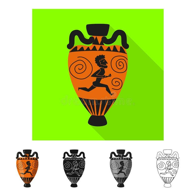 Illustrazione di vettore del simbolo del manufatto e dell'anfora Raccolta dell'anfora e del simbolo di riserva di civilizzazione  illustrazione vettoriale