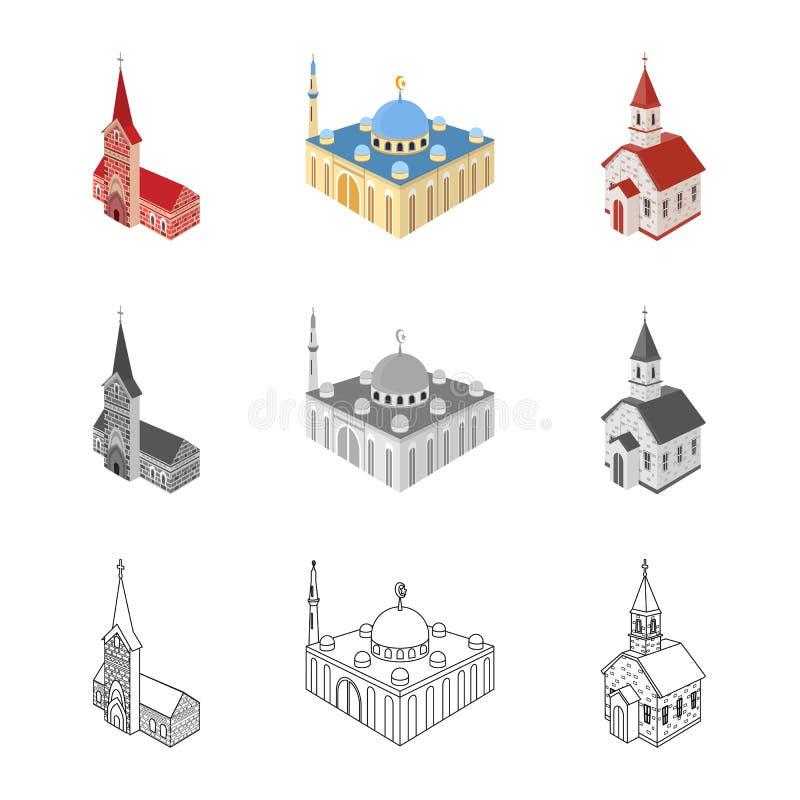 Illustrazione di vettore del tempio e del logo storico Metta del tempio e dell'illustrazione di riserva di vettore di fede illustrazione vettoriale