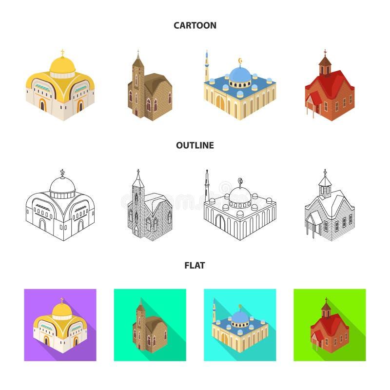 Illustrazione di vettore del tempio e del segno storico Metta del tempio e dell'icona di vettore di fede per le azione illustrazione vettoriale