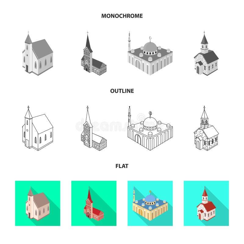 Illustrazione di vettore del tempio e del simbolo storico Metta del tempio e del simbolo di riserva di fede per il web royalty illustrazione gratis