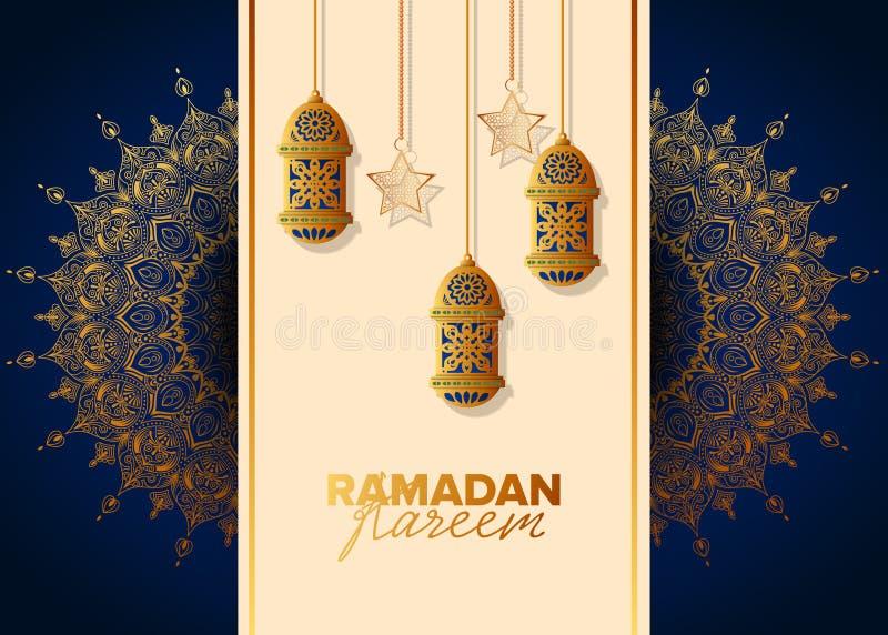 Illustrazione di vettore dell'insegna di concetto di festa di Ramadan Kareem illustrazione di stock