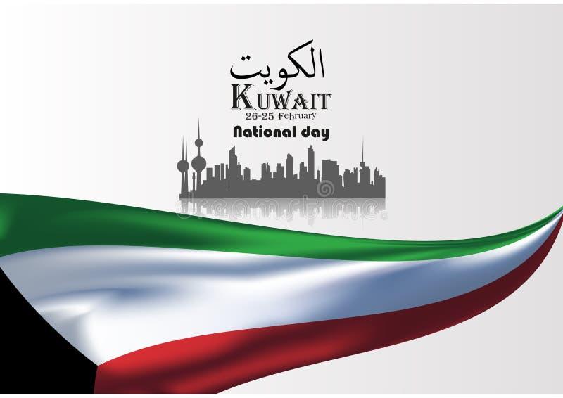 Illustrazione di vettore della festa nazionale felice del Kuwait illustrazione vettoriale