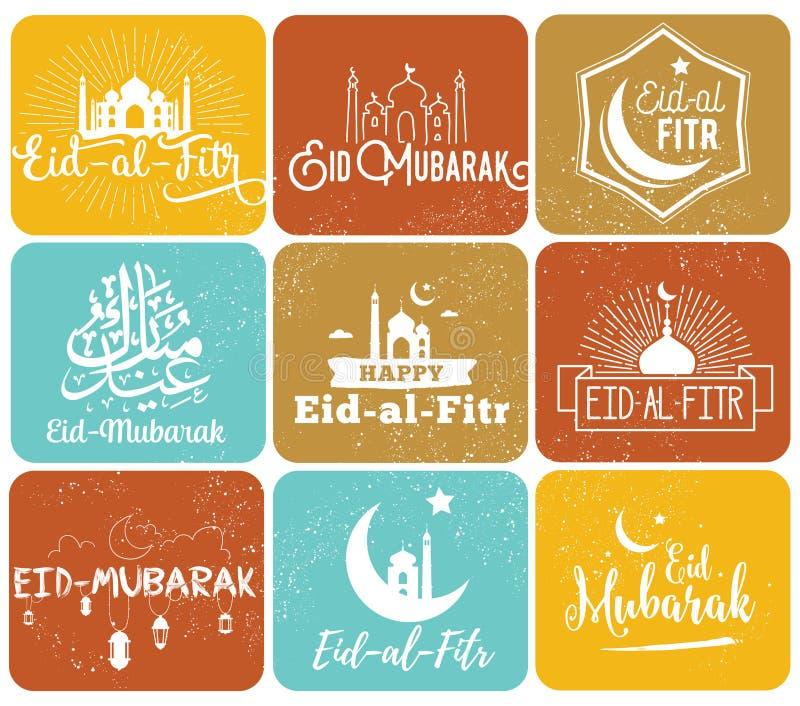 Illustrazione di vettore della festa tradizionale musulmana illustrazione vettoriale
