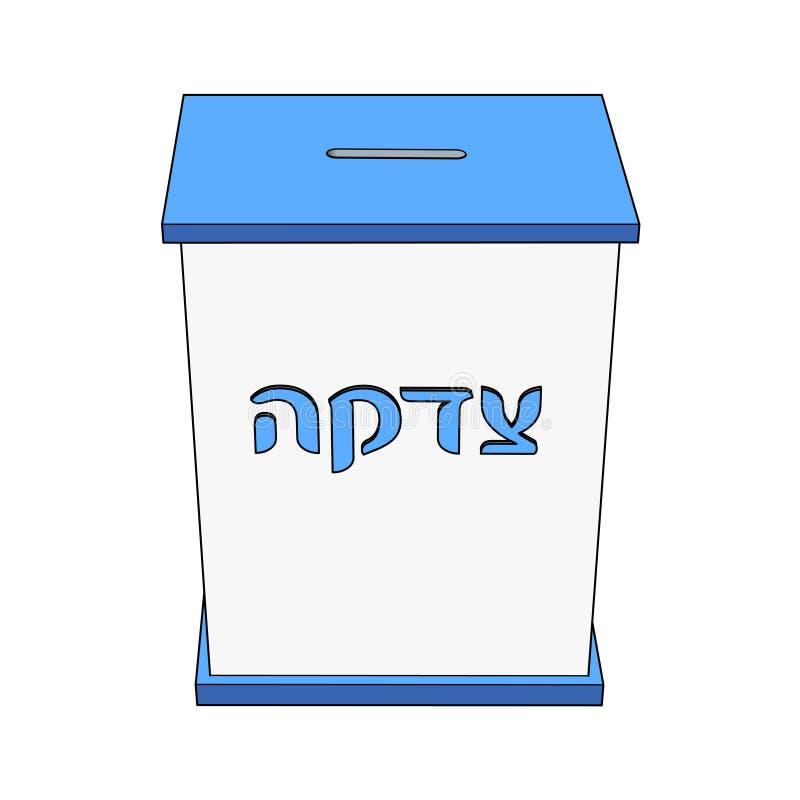 Illustrazione di vettore della scatola di Tzedakah Scatola di donazione di vista frontale con la scanalatura di moneta illustrazione di stock