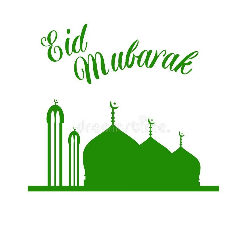 Illustrazione di vettore di Eid Mubarak illustrazione vettoriale
