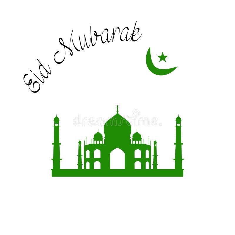 Illustrazione di vettore di Eid Mubarak illustrazione di stock