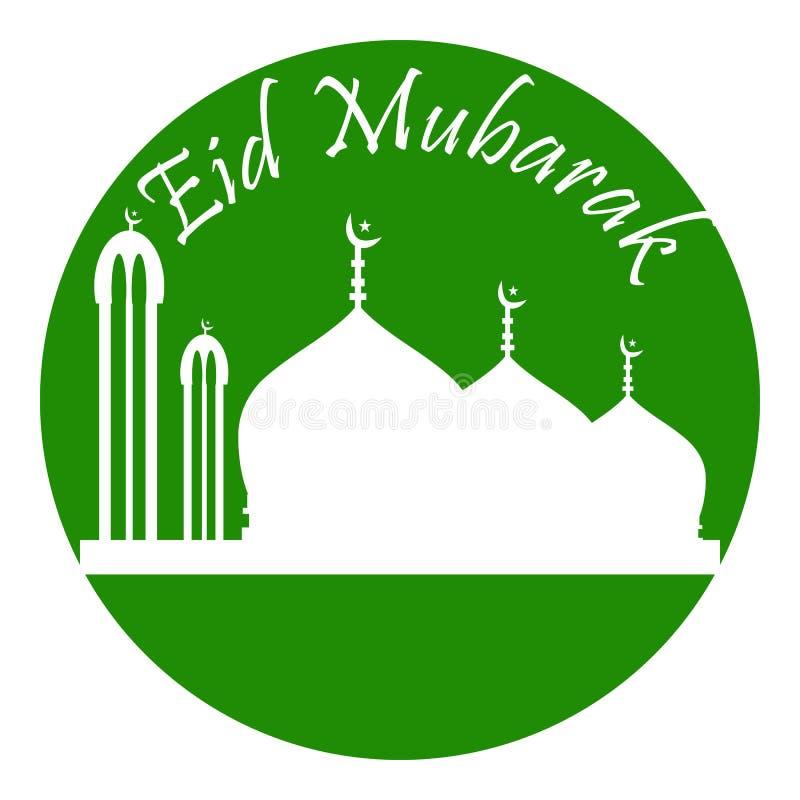 Illustrazione di vettore di Eid Mubarak royalty illustrazione gratis