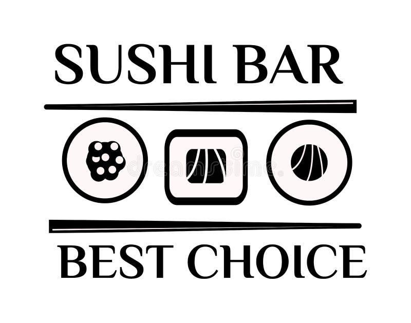 Illustrazione di vettore di logo dei sushi royalty illustrazione gratis