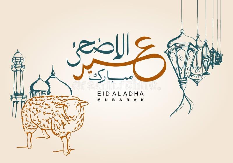 Illustrazione di vettore Festa musulmana Eid Al-Adha le pecore di sacrificio bayrami kurban della decorazione di progettazione gr illustrazione vettoriale
