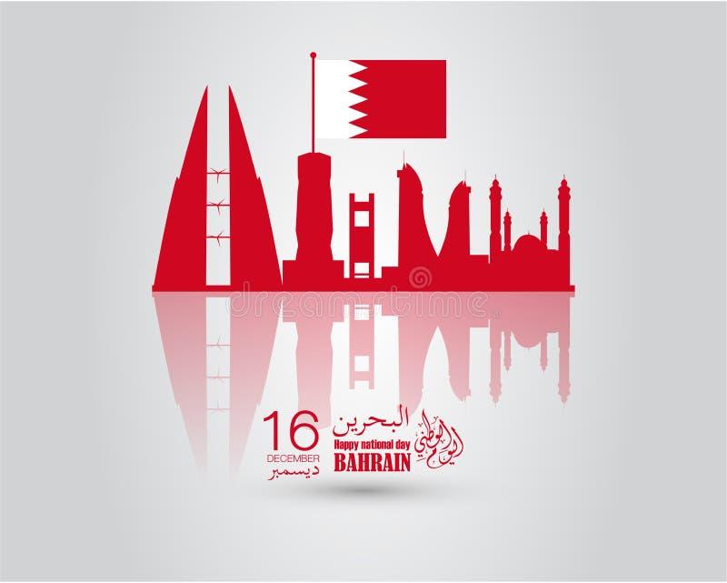 Illustrazione di vettore di festa nazionale del Bahrain di festa dell'indipendenza illustrazione di stock