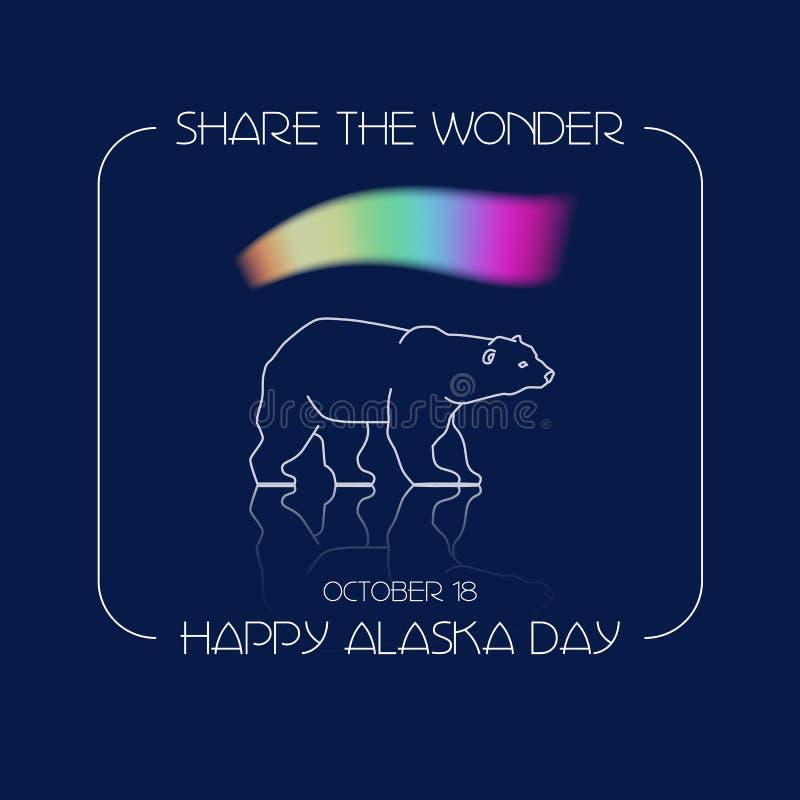 Illustrazione di vettore di giorno dell'Alaska Orso polare e aurora boreale illustrazione vettoriale