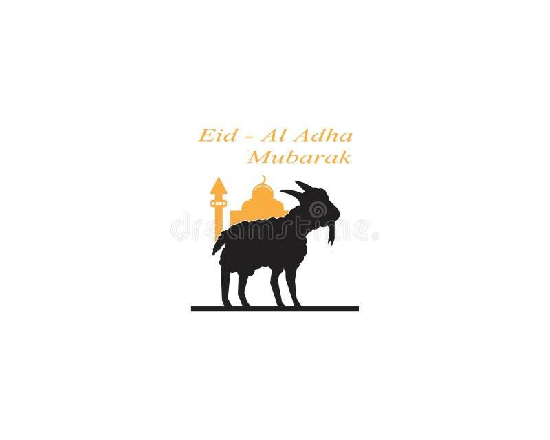 Illustrazione di vettore di logo di Mubarak di adha di Al di Eid illustrazione vettoriale
