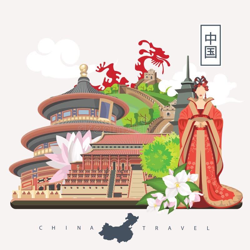 Illustrazione di viaggio della Cina con la ragazza cinese Il cinese ha messo con l'architettura, alimento, costumi, simboli tradi illustrazione vettoriale