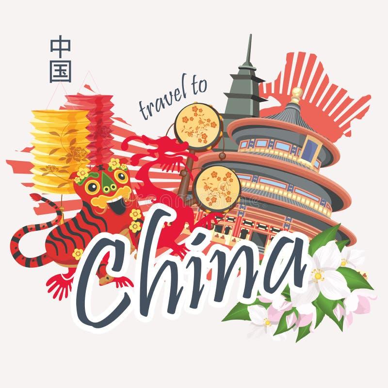 Illustrazione di viaggio della Cina Il cinese ha messo con l'architettura, alimento, costumi, simboli tradizionali, giocattoli Te illustrazione di stock