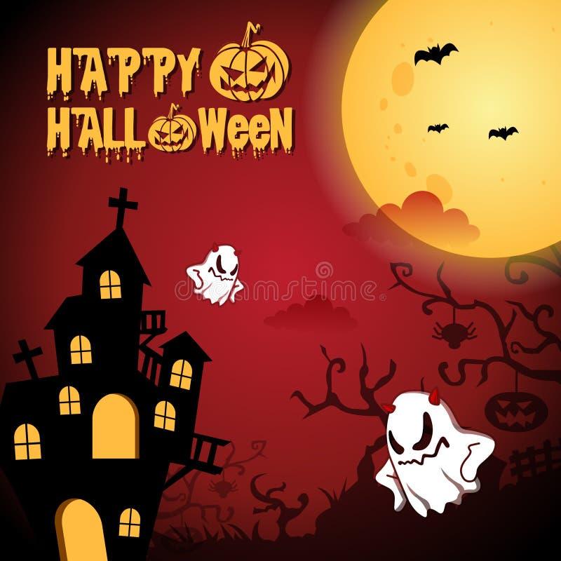 Illustrazione felice del fondo di Halloween con i fantasmi bianchi arrabbiati illustrazione di stock