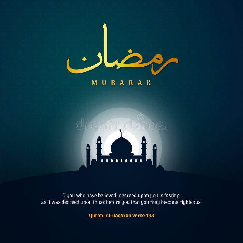 Illustrazione islamica del fondo del modello di saluto del Ramadan Mubarak con la siluetta araba ramadhan della moschea e di call illustrazione di stock