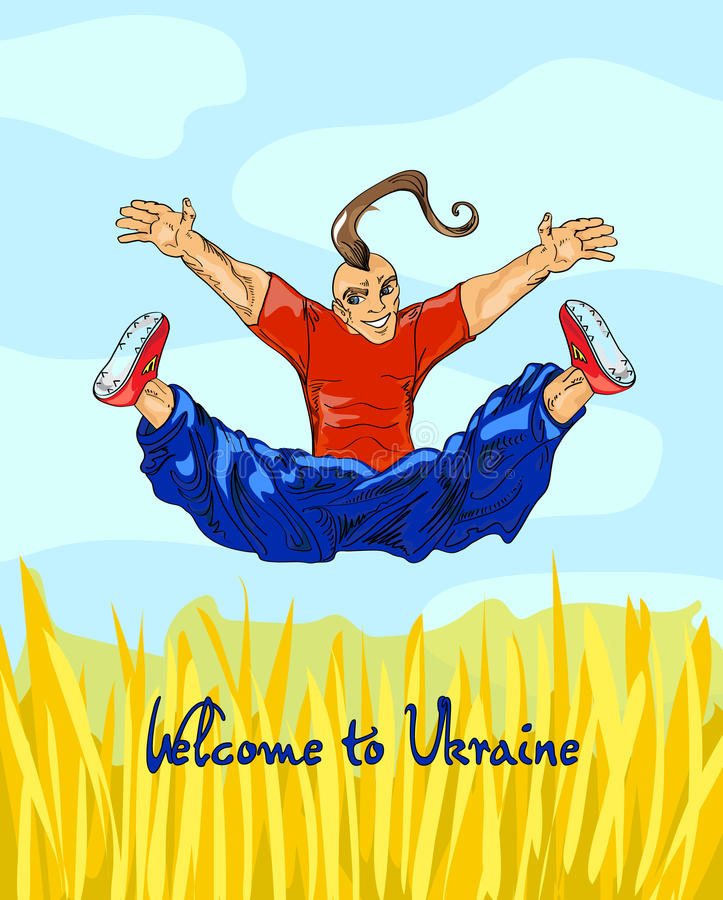 Illustrazione per il libro Benvenuto in Ucraina Il cosacco sorvola un campo di grano Cosacco nei pantaloni alla zuava Cartolina u royalty illustrazione gratis
