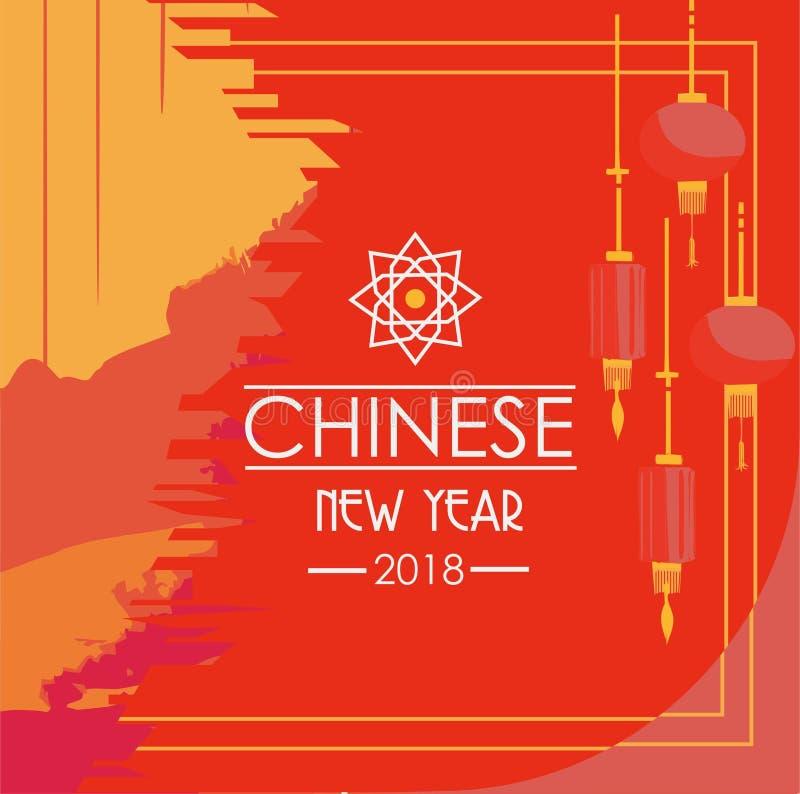 Illustrazione per il nuovo anno cinese 2018 immagine stock