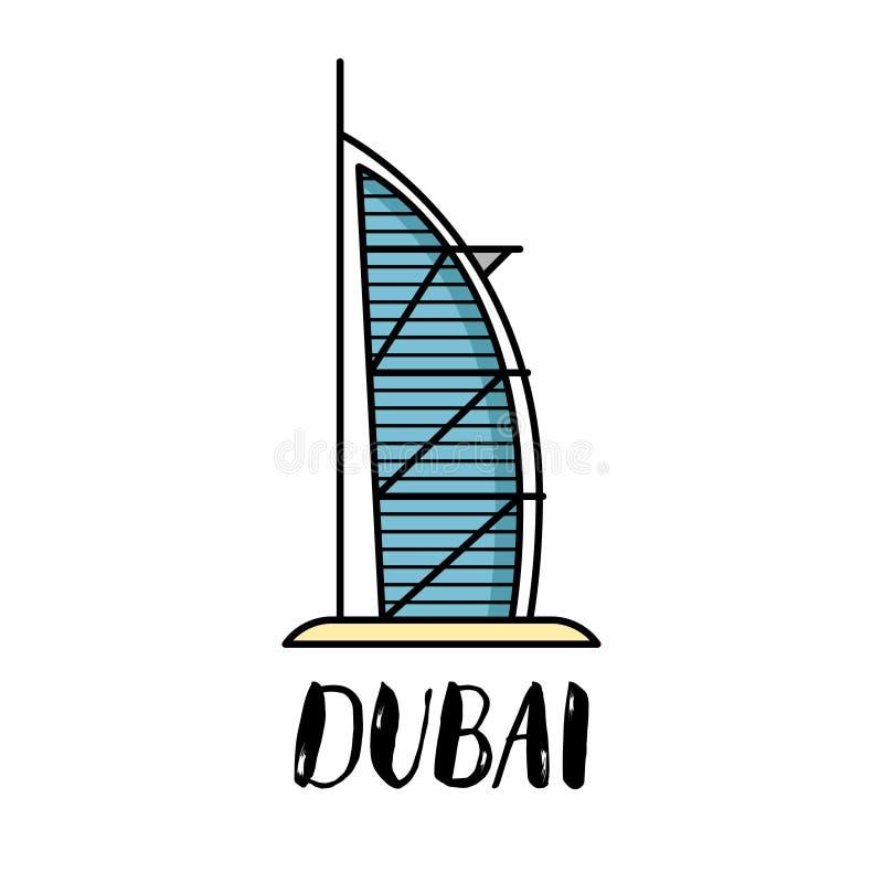 Illustrazione piana del Dubai Burj Al Arab con iscrizione moderna illustrazione vettoriale