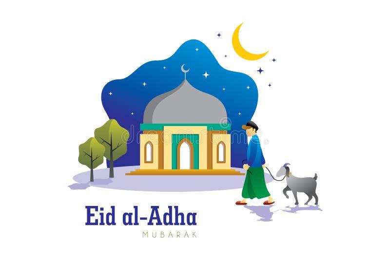 Illustrazione piana di Eid Al Adha per Eid Mubarak Celebration Background Vector Illustration royalty illustrazione gratis