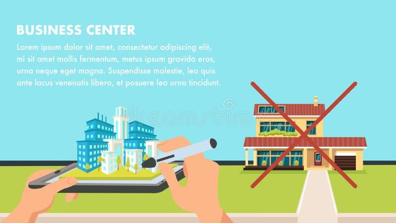Illustrazione piana di vettore di progettazione del centro di affari illustrazione vettoriale