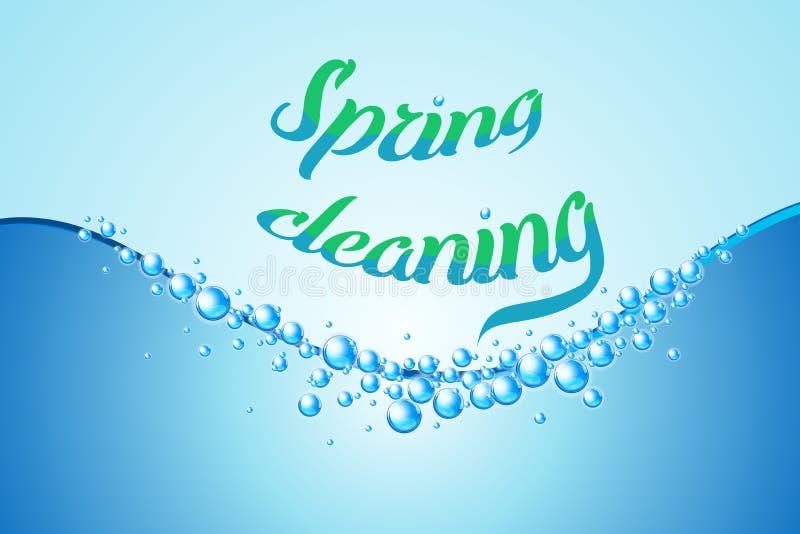 Illustrazione realistica di vettore delle bolle di sapone di pulizie di primavera fotografie stock libere da diritti