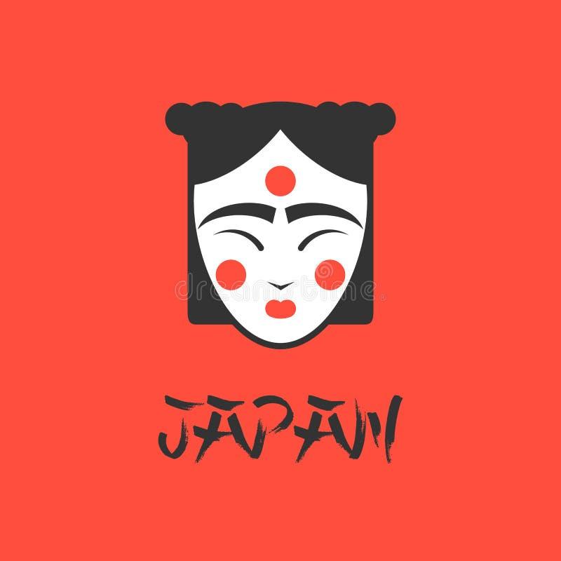 Illustrazione stilizzata di vettore di bella geisha royalty illustrazione gratis