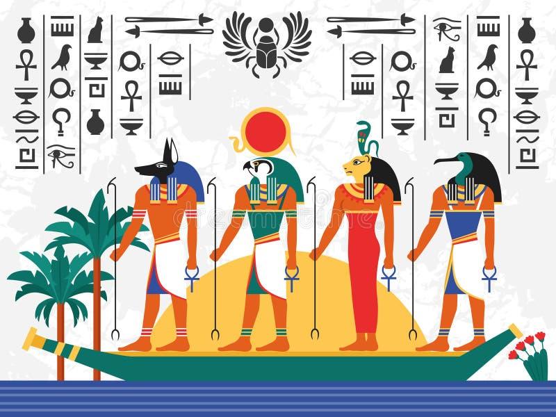 Illustrazione variopinta piana dell'Egitto illustrazione di stock