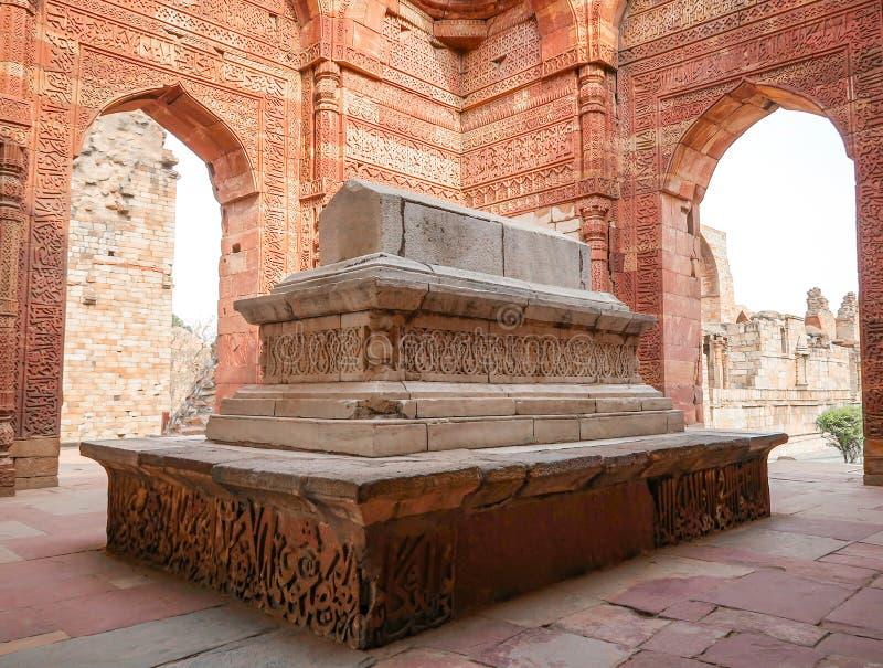 Iltutmish`s tomb in Qutub Minar, New Delhi, India stock image