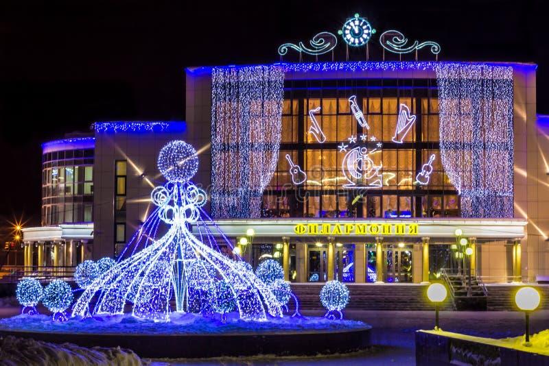 Iluminación de la Navidad filarmónica foto de archivo libre de regalías