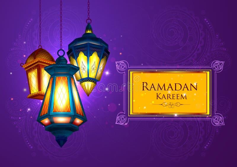 Iluminująca lampa dla Ramadan Kareem powitań dla Ramadan tła ilustracja wektor