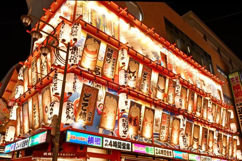 Iluminujący japończyków znaki przy Shinsekai, Osaka obrazy royalty free
