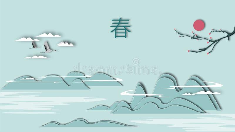 Ilustração chinesa da paisagem da mola da pintura de paisagem do papel-corte do estilo chinês ilustração royalty free
