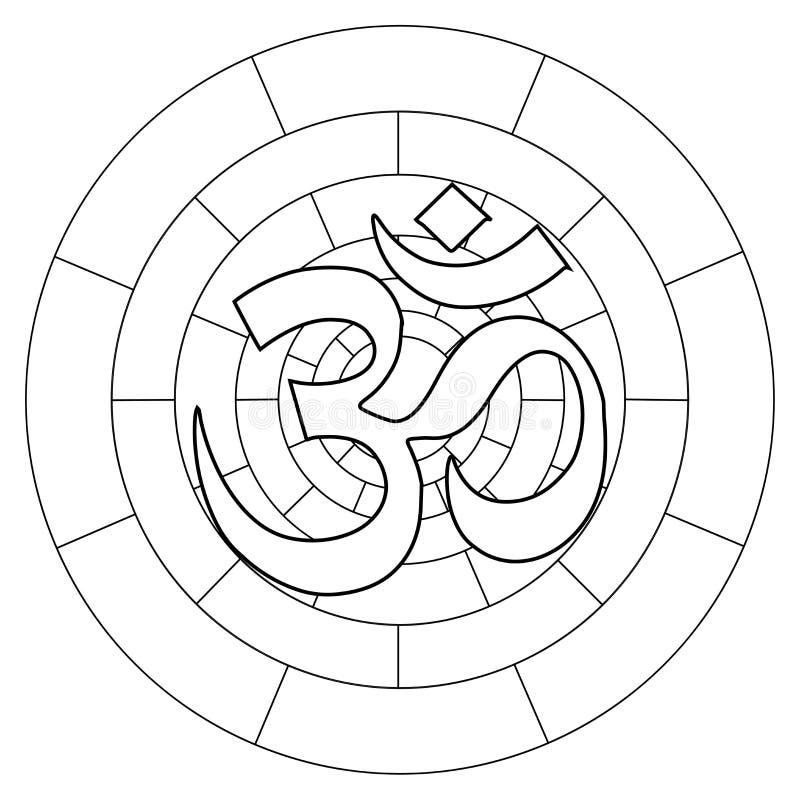 Ilustração budista do vetor do ohm do símbolo no fundo branco OM P?gina da colora??o ilustração do vetor