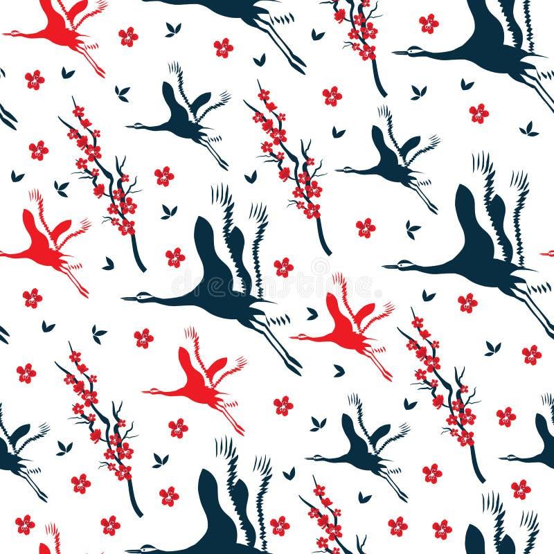 Ilustração colorida do vetor floral sem emenda do teste padrão isolada no fundo branco, flor japonesa de sakura da flor do símbol ilustração do vetor