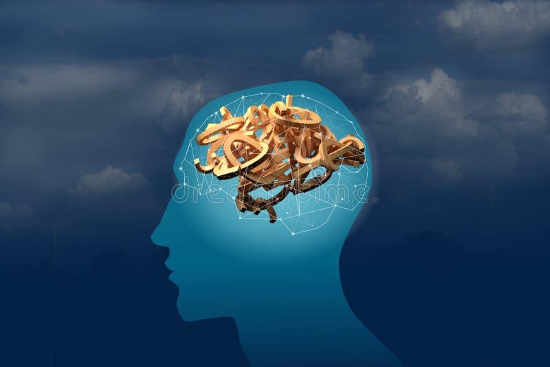 Ilustração conceptual da tecnologia para a inteligência artificial