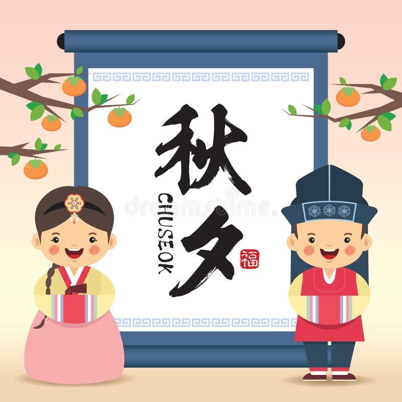 Ilustração coreana da ação de graças ou do Chuseok ilustração royalty free