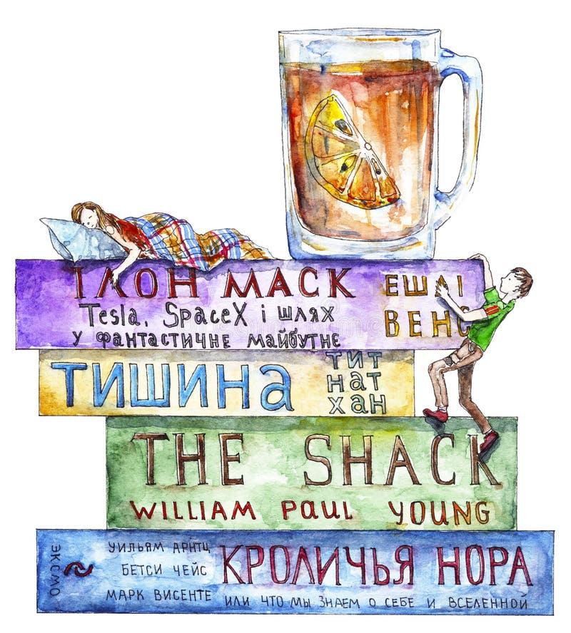 Ilustração da aquarela de um menino e de uma menina entre livros com chá ilustração do vetor