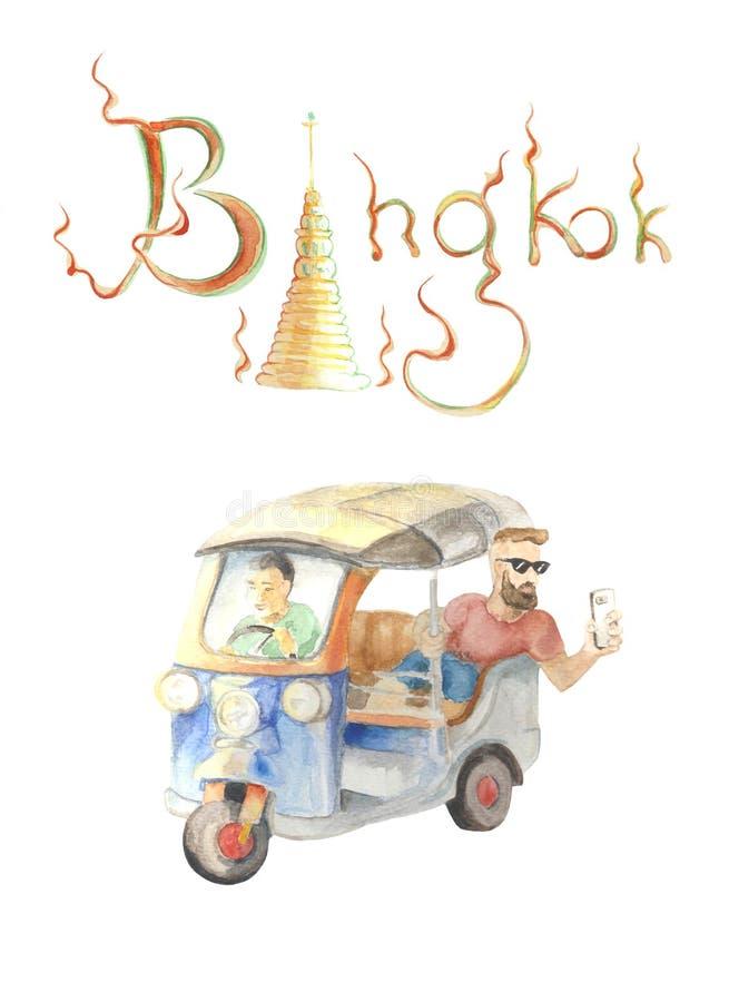 Ilustração da aquarela de um veículo do tuk do tuk ilustração royalty free