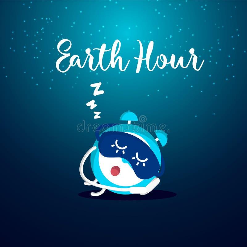 Ilustração da hora da terra Despertador de descanso ilustração royalty free