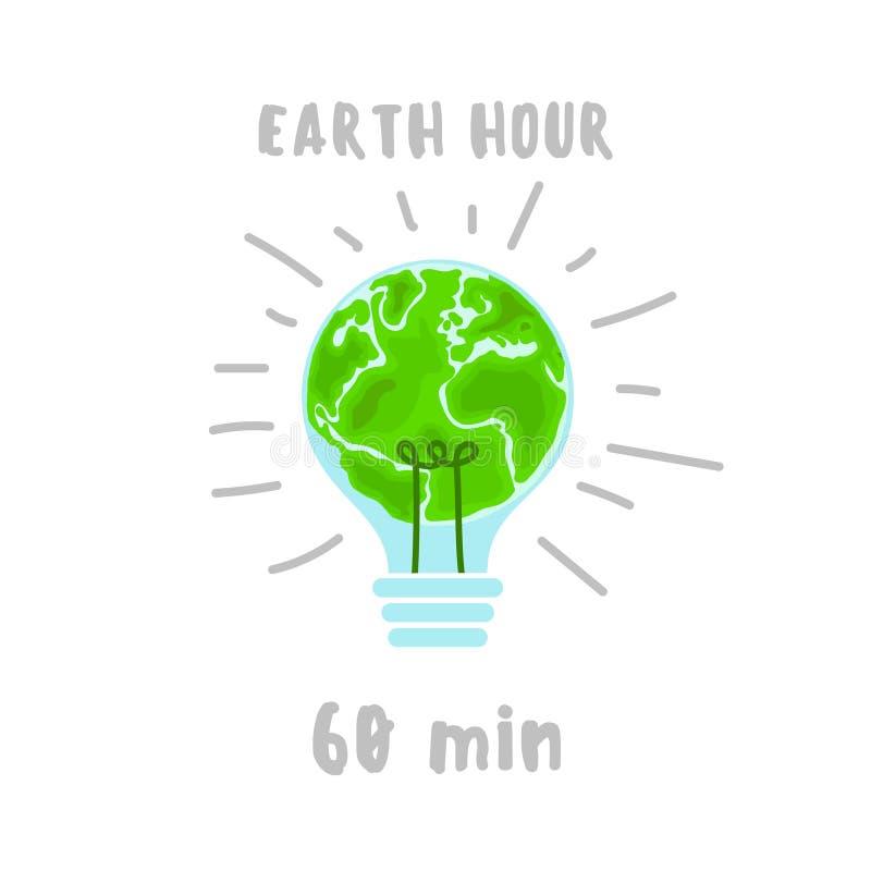 Ilustração da hora da terra 60 minutos ilustração do vetor