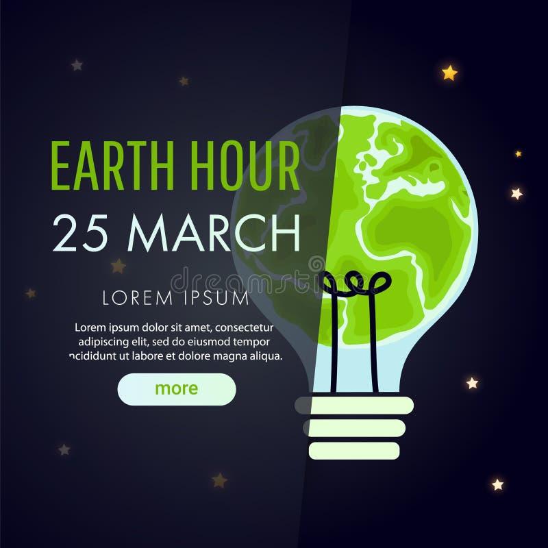 Ilustração da hora da terra 60 minutos ilustração royalty free
