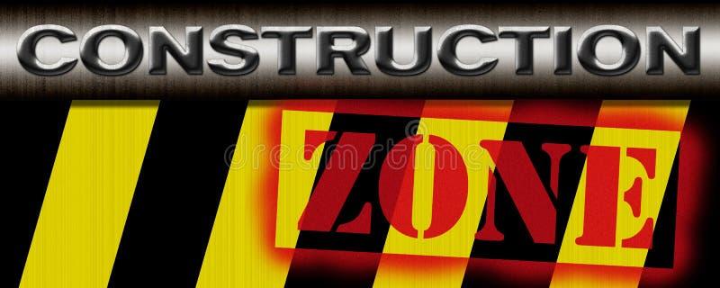 Ilustração da zona da construção (photoshop) ilustração do vetor