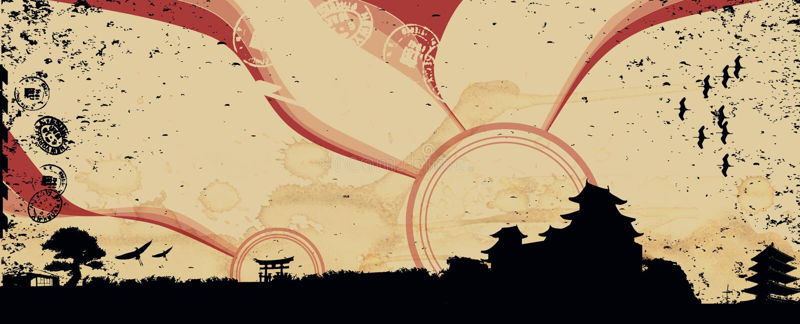 Ilustração de Japão da arquitectura da cidade ilustração royalty free