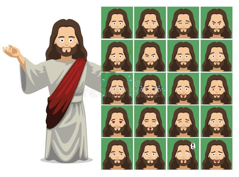 Ilustração de Jesus Cartoon Emotion Faces Vetora da religião ilustração do vetor