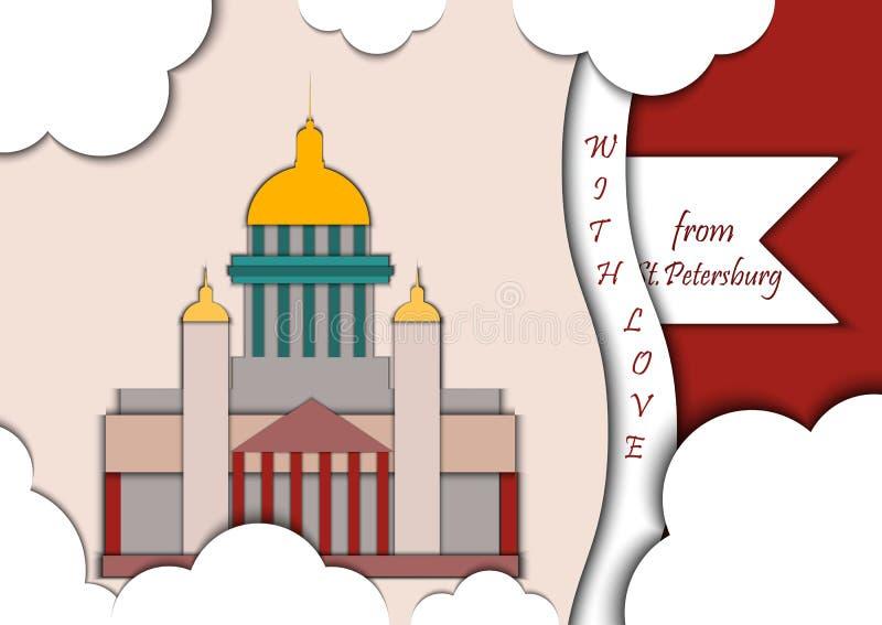 Ilustração de papel do vetor do estilo do applique Cartão com aplicação da catedral do ` s do St Isaac decorada com texto de Sain ilustração royalty free